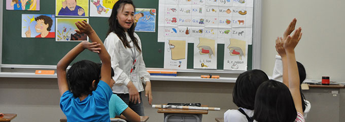 小学生の英語教室