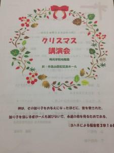 IMG_7812[1]